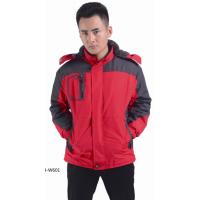 防寒服定做青岛市北区冲锋衣定做 款式多样 私人订制中高档冲锋衣 防寒服可印字印图案。
