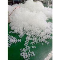 供应山西脱硫塔多面空心球 PP材质塑料清洗球 除尘除雾 品牌华庆
