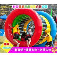 湖北武汉体育运动会趣味器材,多人游戏道具不可少的一款运转乾坤