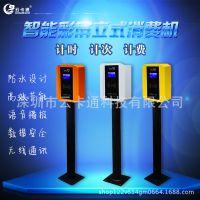 云卡通南京供应票务管理系统立式液晶显示收费机
