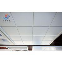 白色工程铝天花板厂家 办公写字楼吊顶天花板