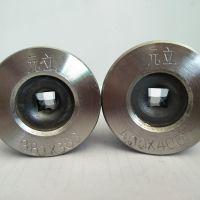 元立钨钢异型拉丝模具 钻石异型模具 正方形 椭圆形 扁方形