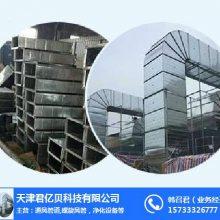 天津君亿贝科技有限公司