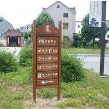 保定好的不锈钢标牌制作一条街