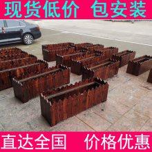 防腐木花箱 碳化木花盆 木质花箱多少钱一个