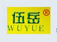 山东省宁津县伍岳铸造材料有限公司