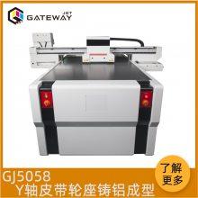 厂家热销移动电源vu平板打印机 定制款充电宝浮雕uv打印机