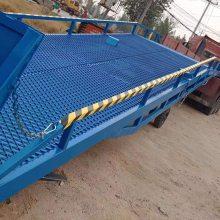 天津有卖移动式登车桥厂家么|装卸货物平台|6up传奇扑克 集装箱登车桥