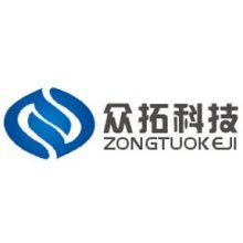 天津市众拓科技发展有限公司
