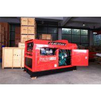 静音500A曼联博彩赞助商-亚博体育发带电焊机,500A发电电焊机哪里有