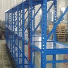 固联生产基地_高位抽屉式模具货架_重庆模具货架哪里有