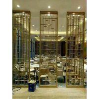 定做中式不锈钢屏风 不锈钢酒柜 屏风加工厂 可电镀或水镀