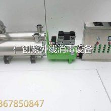 二次供水用紫外线消毒设备 可定制 不锈钢过流式紫外线消毒器