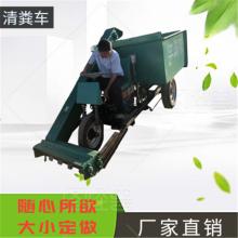 节省人工和时间的养殖场清粪车 大轮胎运粪车 中泰机械