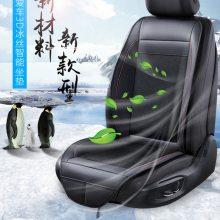 汽车座椅通风坐垫夏季制冷风吹风空调凉垫汽车载按摩加热坐垫