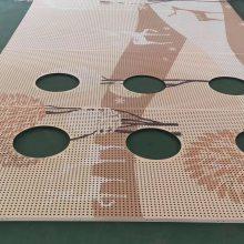 厂家供应广场铝单板 电梯铝板 造型冲孔板