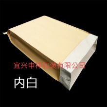 江苏【宜兴申祥包装材料有限公司】定做25KG牛皮纸袋三层牛皮纸袋或多层牛皮纸袋