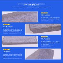 纤维水泥复合墙板墙体隔断纤维水泥板工厂报价