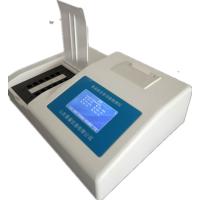 XR-X08N上海蔬菜农药残留检测仪食品安全多功能检测仪器价格