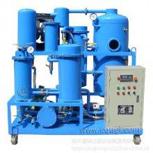通瑞ZJD-6生产齿轮油滤油机,润滑油除杂质专用,精密过滤
