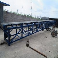 农用稻谷装车输送机 正反转输送机视频 电动升降皮带机