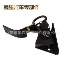 【陕汽德龙电子油门踏板 天然气用 JZ93259570085图片价格厂家