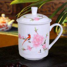 景德镇陶瓷茶杯青花年年有余骨瓷杯 办公会议喝水带盖杯定制礼品