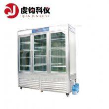 CO2人工气候箱PRX-280C-CO2