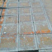 现货供应12MNNIVR压力容器板切割圆切方切圆环法兰异形定制