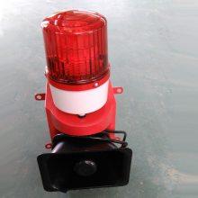 杭荣GSQ-A一体化声光报警器电压AC220V