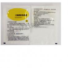中西 柠檬酸消毒液(饮水机专用) 型号:HK444-600ml库号:M23409
