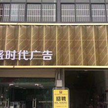 户外烤漆打孔装饰板门头招牌冲孔氟碳漆铝板广告店招圆孔板