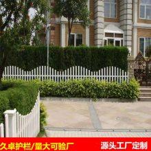 新农村草坪护栏哪有 洛阳白色绿化隔离围栏 新乡花草绿化栏杆