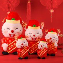 鼠年贺岁毛绒玩具射生肖鼠 可爱喜庆节庆礼品摆件