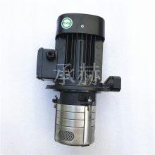 台湾斯特尔水泵CNC加工中心不锈钢机床增压水泵CBK8-90/2-0.75KW