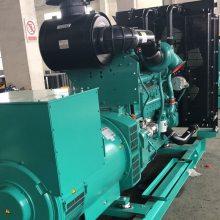 300KW康明斯柴油发电机价格 300KW康明斯发电机组厂家 NTAA855-G7