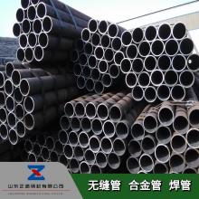 郑州无缝管加工 12Cr1MoVG锅炉管厂家直销价 热轧无缝管尺寸定制