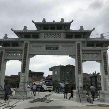 海南大理石石雕牌楼大门供应商