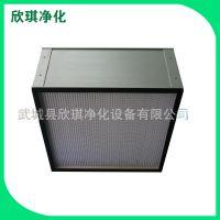 有隔板高效空气过滤器 铝框 纸隔板高效过滤器无尘室高效过滤器厂