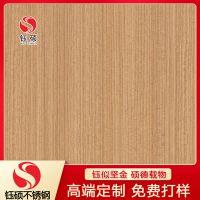 拉丝不锈钢金属字_201不锈钢热转印红橡木纹板厂家