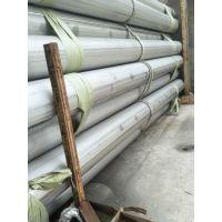 316L不锈钢无缝管生产厂家 支持定制/S31603美标管价格
