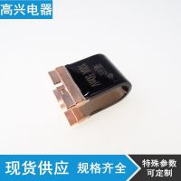 精密电流采样电阻30A 50mv 1.6mR锰铜分流器电阻逆变器专用电阻器