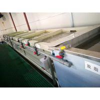 德国汉高品牌金属涂装预处理金属表面处理