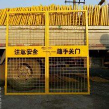 hysw 工厂直销施工定制电梯防护门 欢迎来电咨询 -33