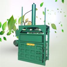 亚博国际真实吗机械 废纸废纸箱打包机 编织袋压块机厂家 易拉罐压块机直销