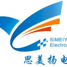苏州思美扬电子材料有限公司