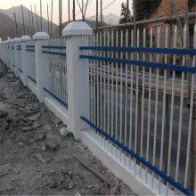 外墙墙体栅栏 小区外墙微信红包群二维码 学校外墙护栏