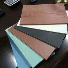 供应高密度彩色通体板