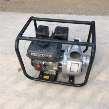 高扬程大流量2寸3寸4寸 农用发电机机架款汽油自吸泵抽水泵管道泵