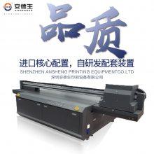 广东机箱板UV彩印机设备 钣金UV平板打印机